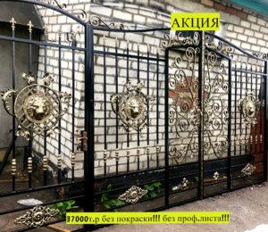 ворота белгород